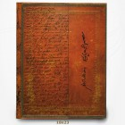 Carnet - Shakespeare, Sir Thomas More - Manuscrits Estampés